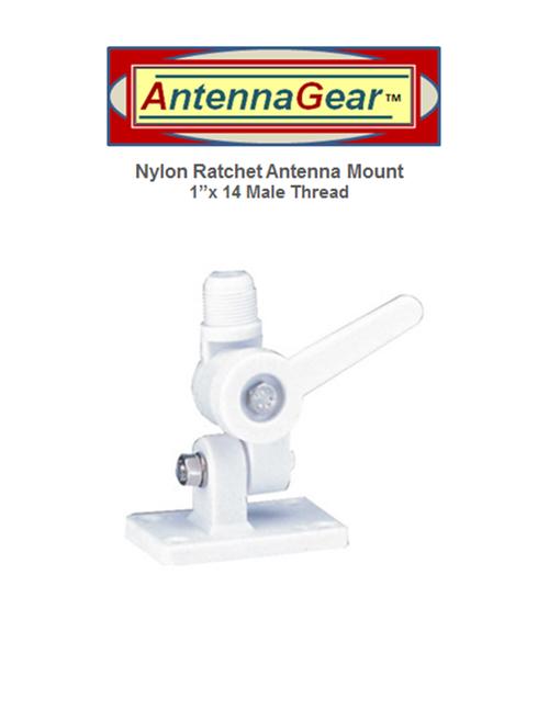 Marine Broadband Cellular Antenna Nylon Ratchet Type Mounting Bracket - Detail