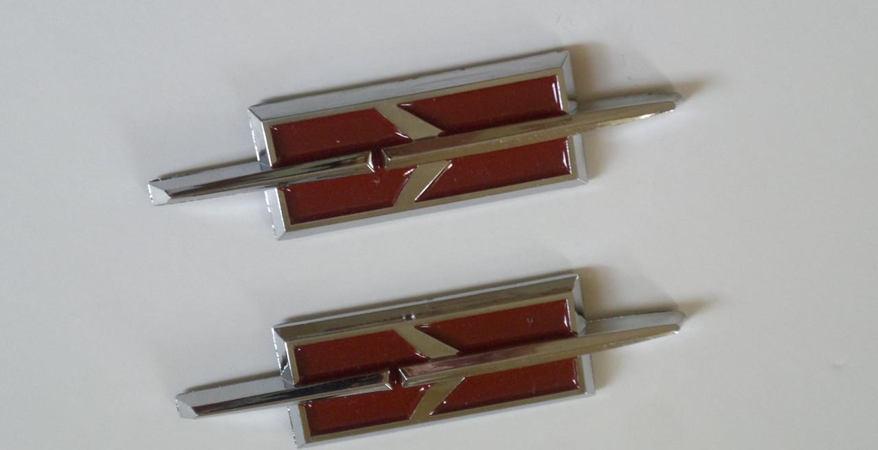 1978-1979-1980-1981-1982-1983-1984-1985-1986-1987-1988 Oldsmobile Cutlass Supreme Rocket Emblem-Badge