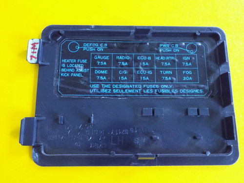 Original 1982-1983-1984-1985 Toyota Celica Fuse Panel Cover-Blue