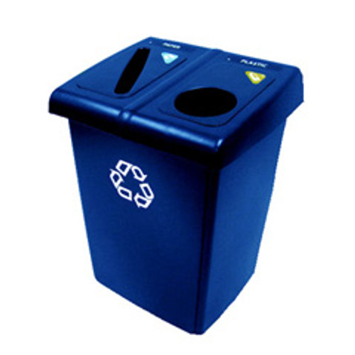 Rubbermaid 1792339 glutton recycling station with 2 streams