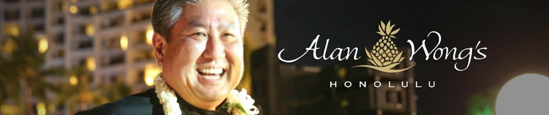 hdr-chef-alan-wong-1800.jpg