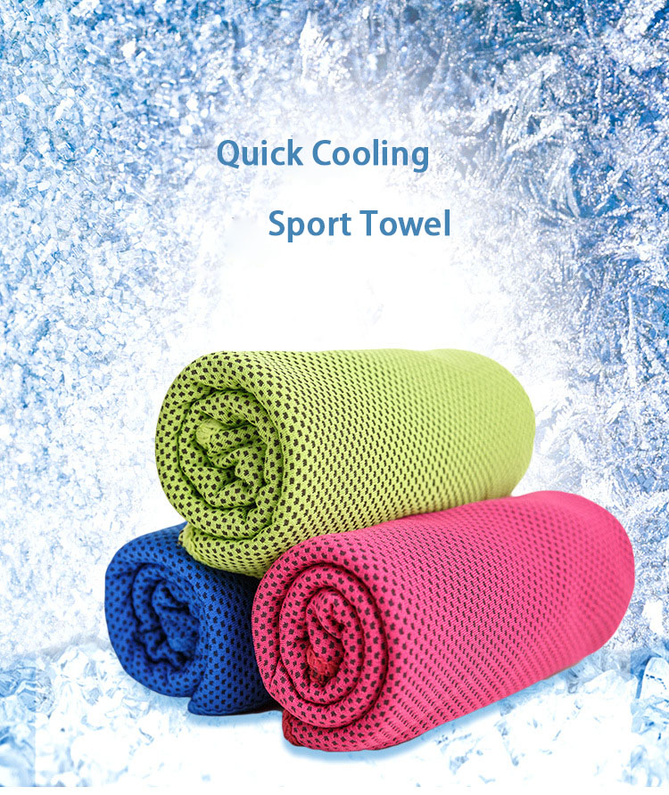 cooling-towel-3-colors.png
