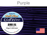 21 Ft 18 Ga Purple Soft Flex Craft Wire (Closeout)