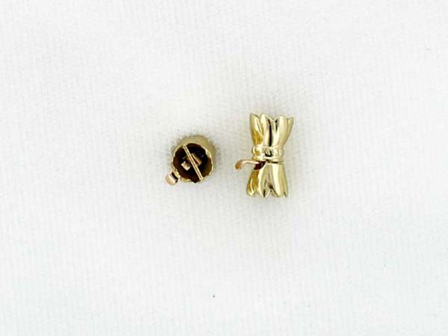 14kt Gold Scalloped Clasp - 11mm X 6mm X 6mm (Closeout)