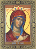 "Icon of the Theotokos ""Quick to Hear"""