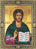 """Icon of Christ """"The All-Merciful Saviour"""""""