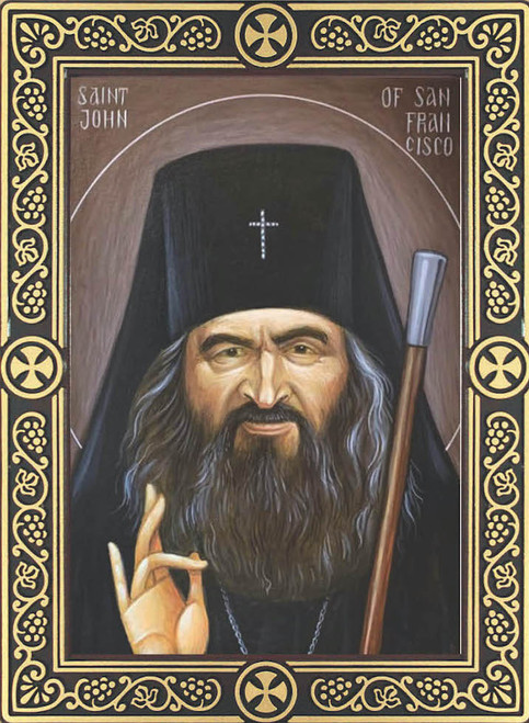 Icon of St. John Maximovitch
