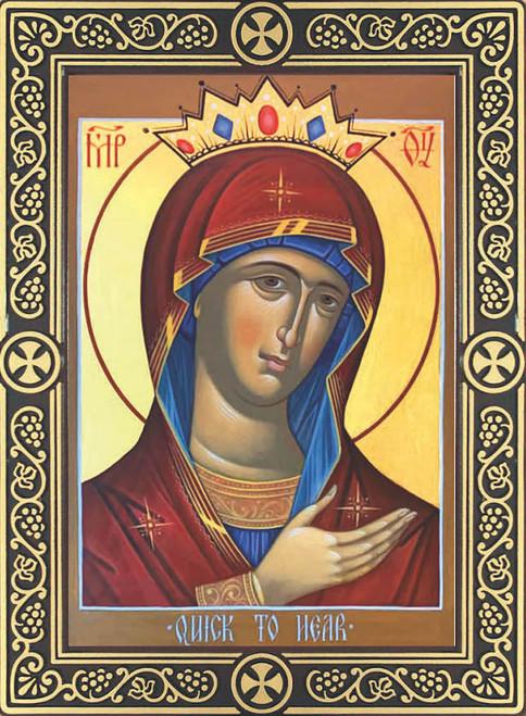 """Icon of the Theotokos """"Quick to Hear"""""""