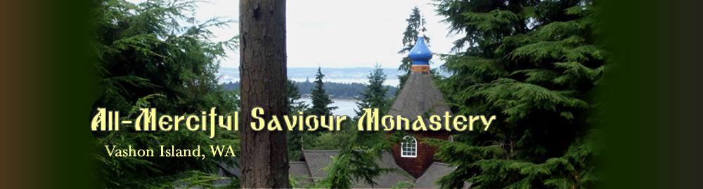 All Merciful Saviour Monastery