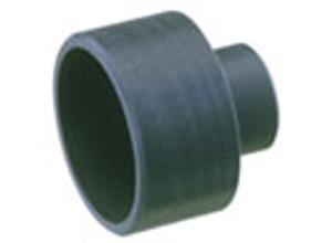 "Sauermann ACC00202 Adaptor to reduce diameter between condensate tank & detection unit 1- 1/4"" to 11/16"""