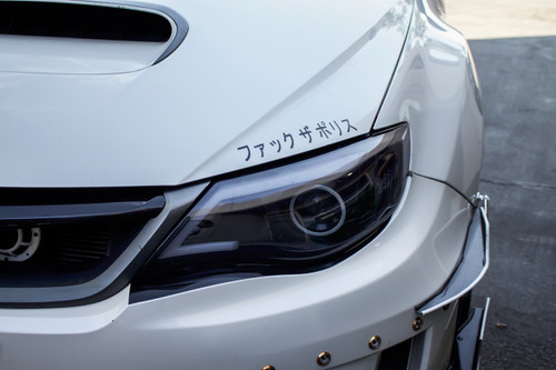 Front Bumper Under Eyelid Accent Overlay | 2011-2014 Subaru WRX / STI