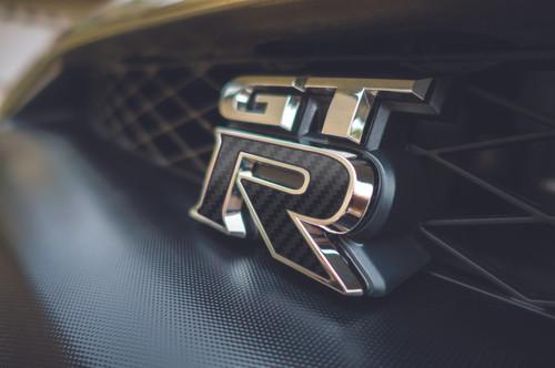 Carbon Fiber  Nissan GTR Emblem Overlay