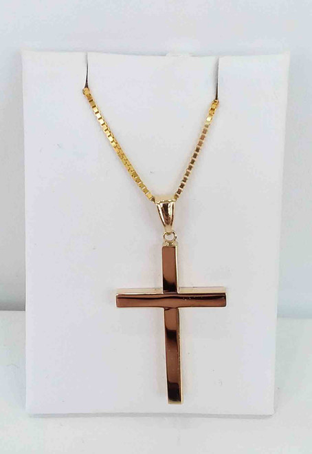 14K Yellow Gold Latin Cross Pendant
