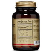 Solgar – Hyaluronic Acid 120 mg, 30 Tablets