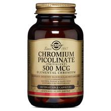 Solgar – Chromium Picolinate 500 mcg, 60 Vegetable Capsules