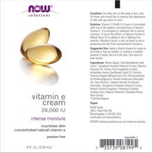 NOW Vitamin E Cream, 4 Oz