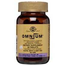 Solgar Omnium Phytonutrient Complex - 60 Vegan Tablets