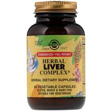 Solgar, Herbal Liver Complex, 50 Vegetable Capsules