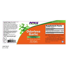 NOW Supplements, Odorless Garlic, 100 Softgels