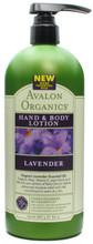 Avalon Naturals Lav Hand & Body Lotion 32 ounces