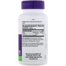 Natrol, Biotin 10,000 mcg, 100 Tablets