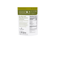 Navitas Organics, Organic Lucuma Powder.
