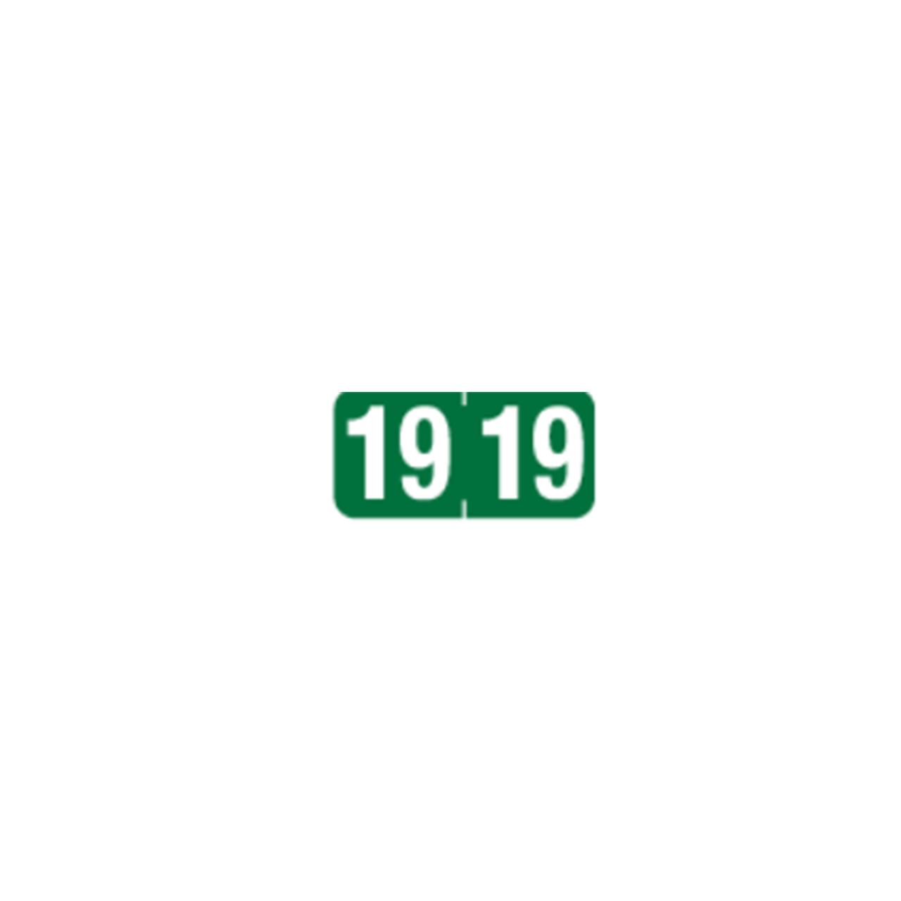 """Ames""""2019"""" Year Label 1-7/8"""" W x  1 7/8H, 1000/Roll"""