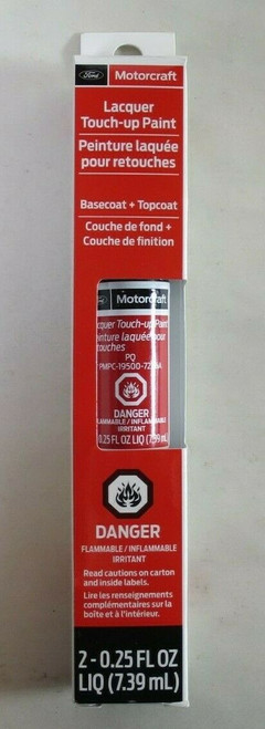 Ford Arizona Beige Touch Up Paint Pen Bottle Motorcraft PMPC-19500-6985-A