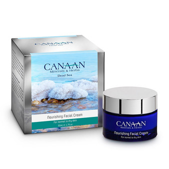 Canaan Silver Line Nourishing Facial Cream For Normal to Dry Skin With Dead Sea Minerals
