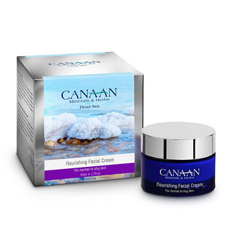 Canaan Silver Line Nourishing Facial Cream For Normal To Oily Skin With Dead Sea Minerals