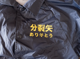Front Pocket Coaches Jacket, Printed on Augusta Navy