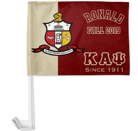 Crimson and Cream Kappa Alpha Psi Personalized Car Flag