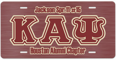 Kappa Alpha Psi Personalized Vanity License Plate