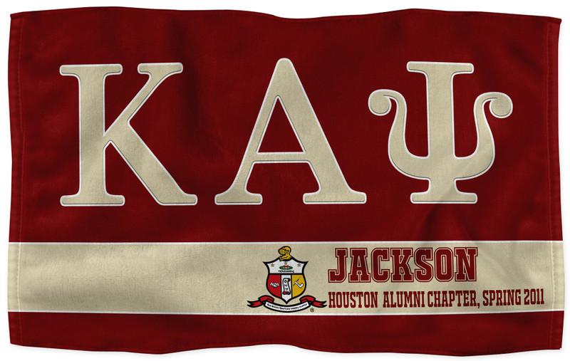 Kappa Alpha Psi Personalized Sports Towel 11 X 18