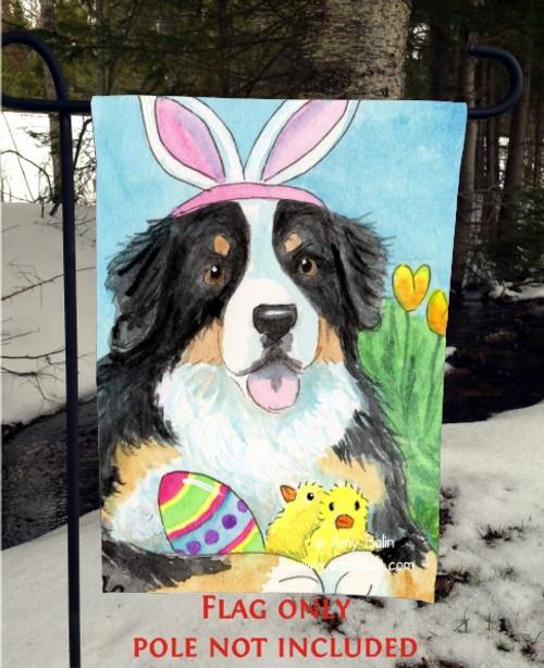 """Easter Bernie"" Bernese Mountain Dog Garden Flag"