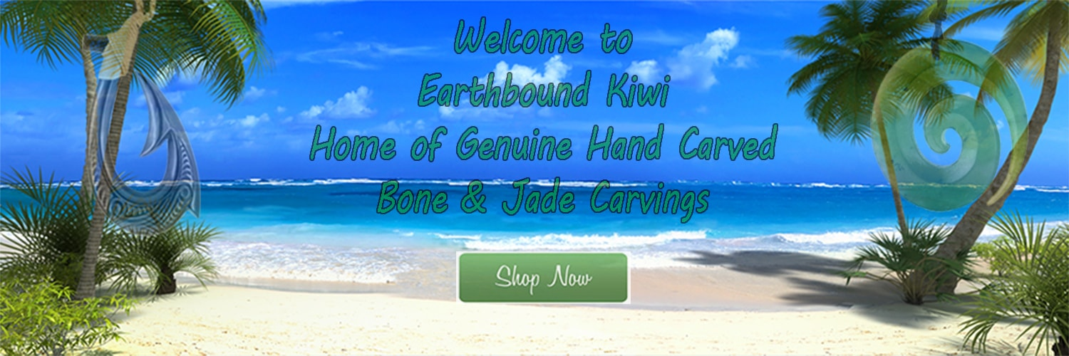 earthboundnew-intro-2019-5-min.jpg