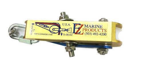 EZ Marine Locking Anchor Puller Block (Block ONLY) #12006