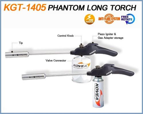 Kovea Phantom Torch W/Piezo