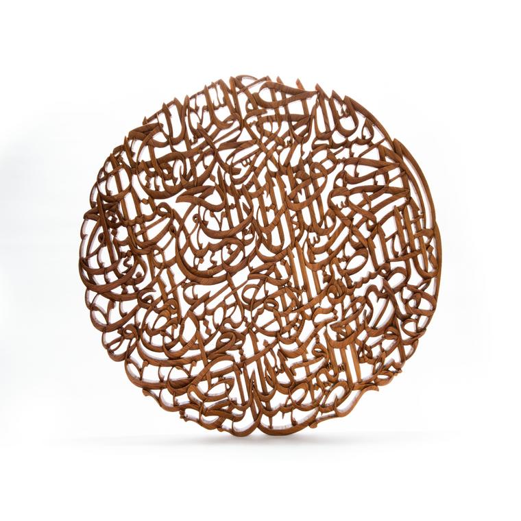 Al-Fatiha Semi 3D teak wood art from IKHLAS Shop