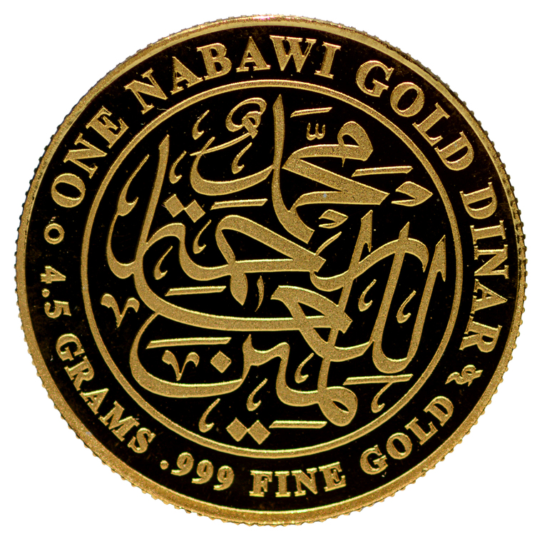 Front view of One Nabawi 4.5g Fine .999 24 Karat Gold Dinar (V.2)