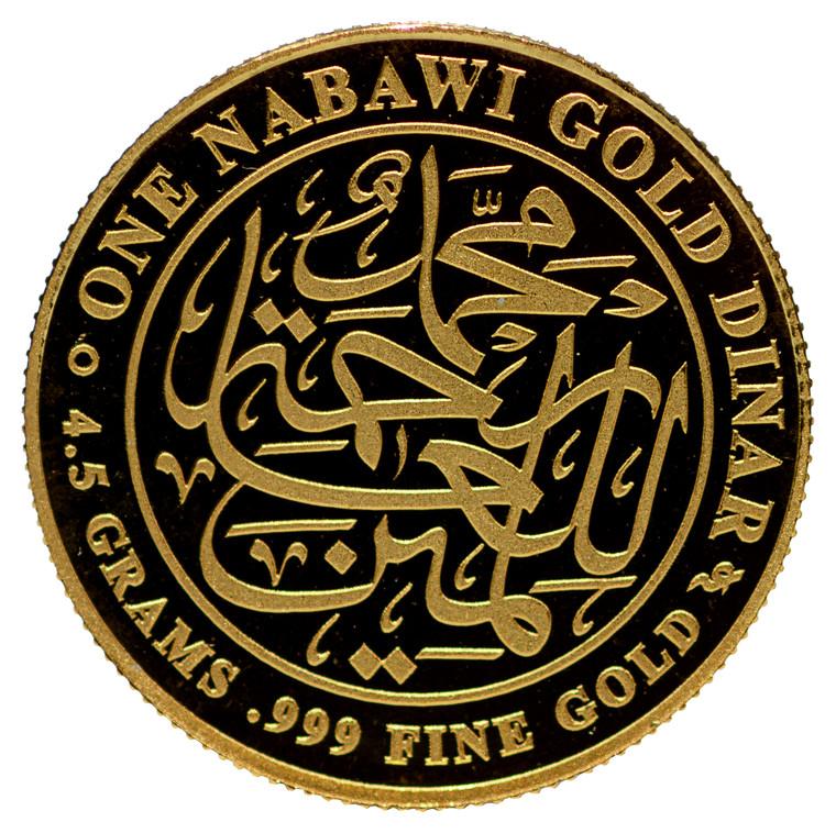 Front view of One Nabawi 4.5g Fine .999 24 Karat Gold Dinar (V.3)