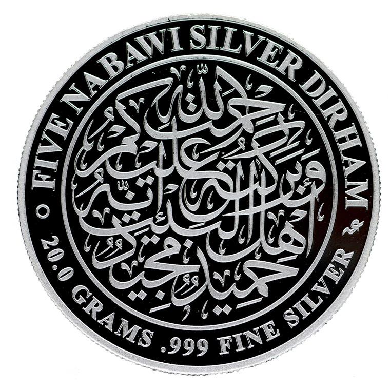 Front view of Five Nabawi Silver Dirham 20g Fine .999 24 Karat Silver Coin