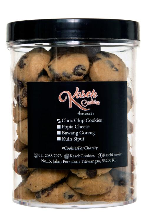 400g jar of Chocolate Chip Cookies by Kaseh Cookies