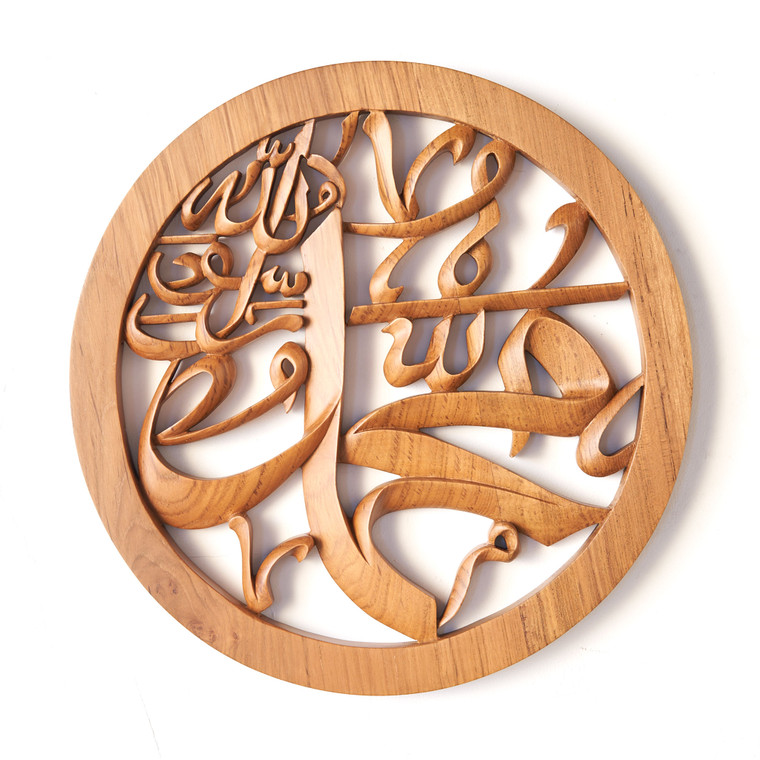 Allah SWT & Muhammad SAW Semi 3D Teak Wood Art (2-Piece Set)
