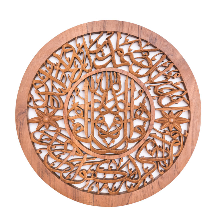 Front view of Al-Ikhlas Semi 3D Hand-carved Teak Wood Art Calligraphy
