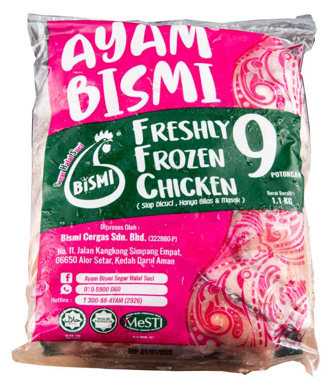 Ayam Halal Bismi