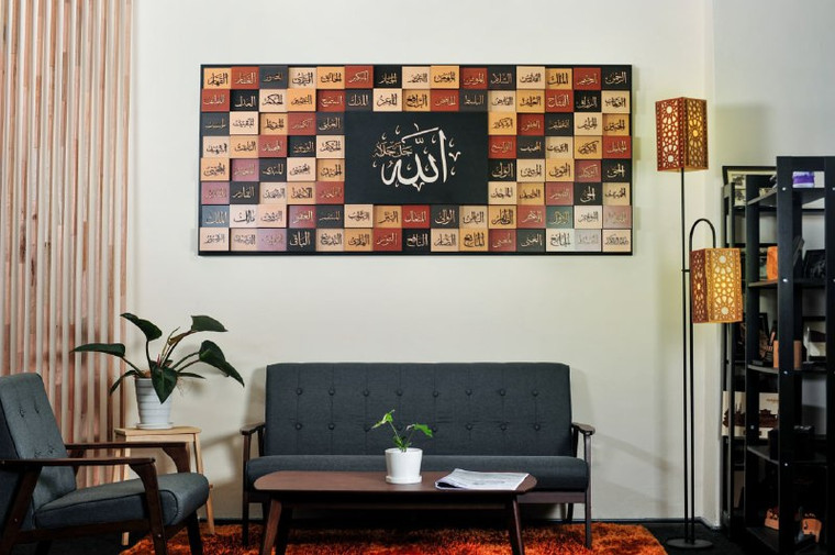 99 Names of Allah 3D Wall Khat 7x3 ft. Frame with 3-Combination Wood Design