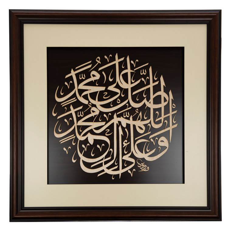 Salawat 3D Wall Khat 3x3 ft. Frame in base colour with walnut background