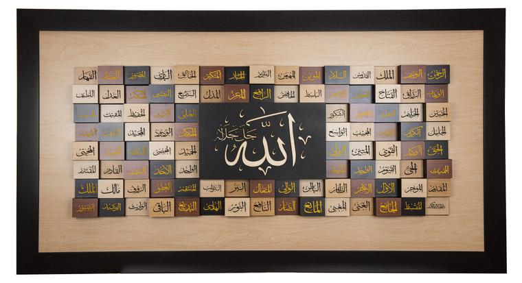 99 Names of Allah 3D Wall Khat Mini 5x2.5 ft. Frame
