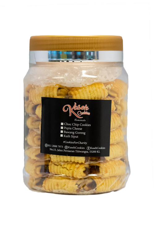 Tart Nenas by Kaseh Cookies   Shop with IKHLAS